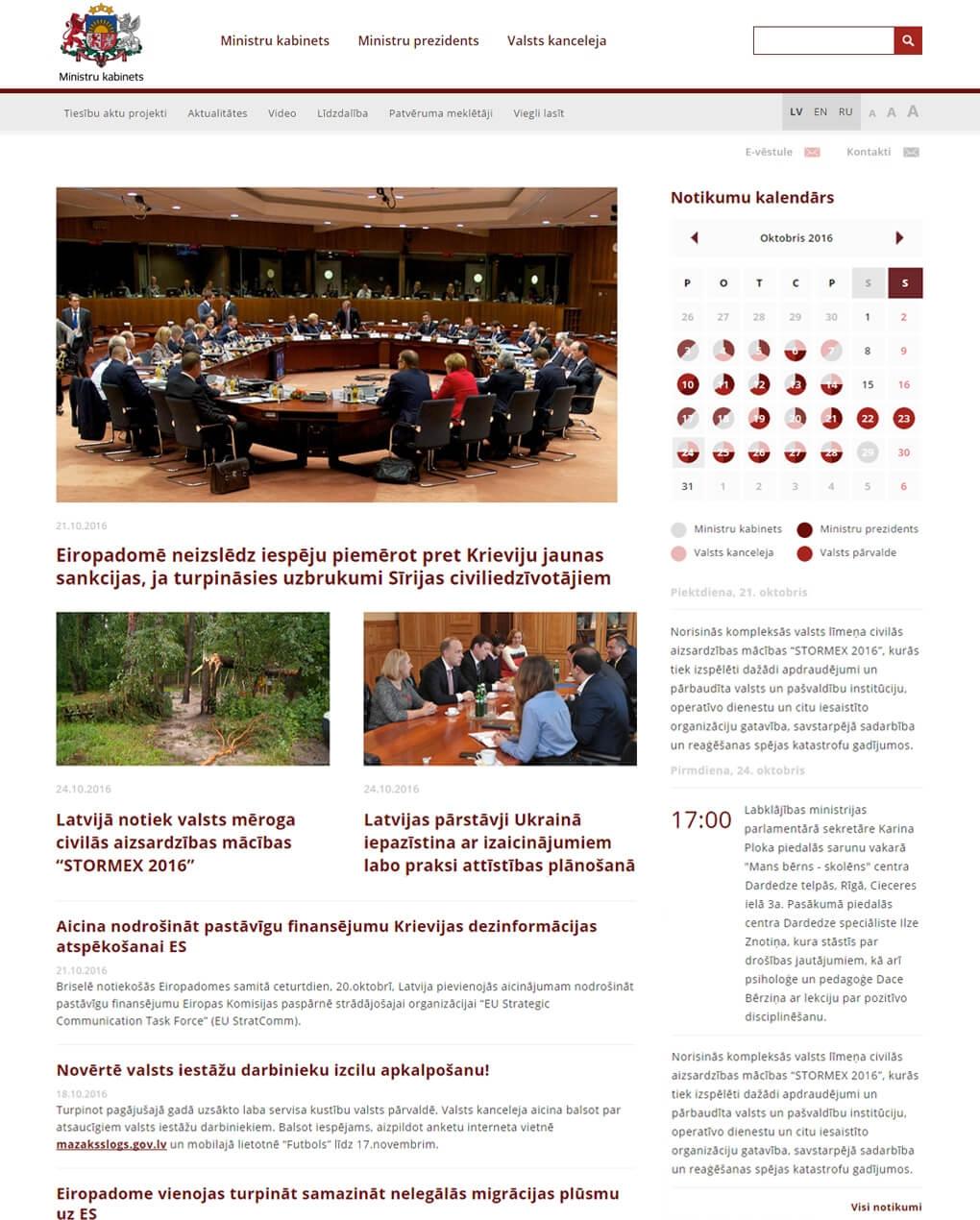 Ministru kabinets mājas lapa